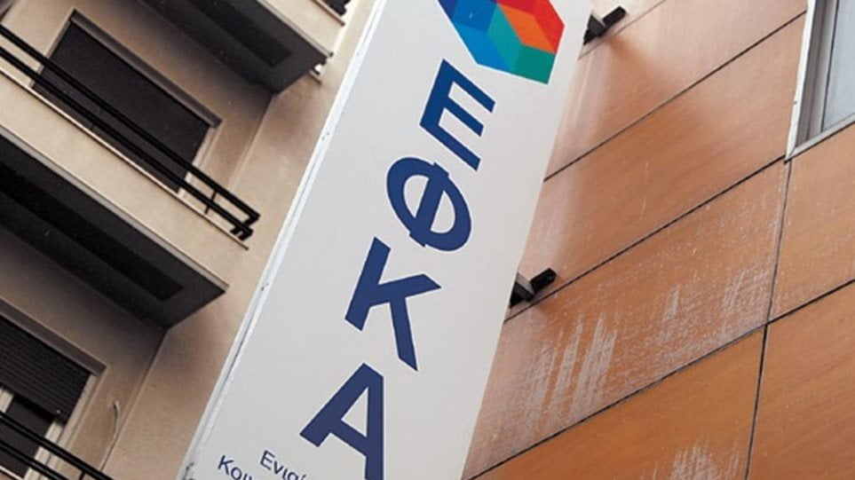e-EFKA – Ψηφιοποίηση του Χάους