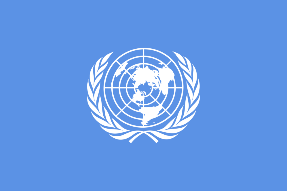 Η Σύμβαση του ΟΗΕ για το Έγκλημα του Απαρτχάιντ, το Καταστατικό της Ρώμης και η «Παρθενογένεση» του Νέου Κράτους