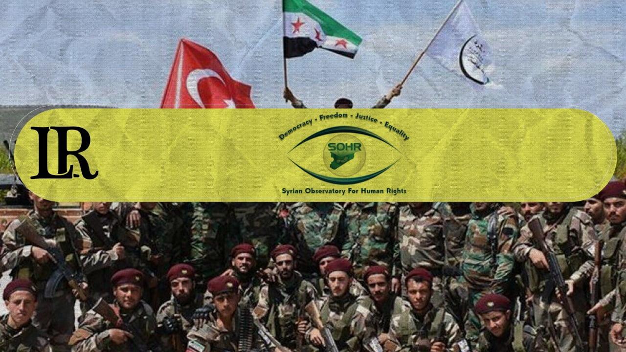 Συριακό Παρατηρητήριο Ανθρωπίνων Δικαιωμάτων: Η Τουρκία θα στείλει περισσότερους τζιχαντιστές στη Λιβύη