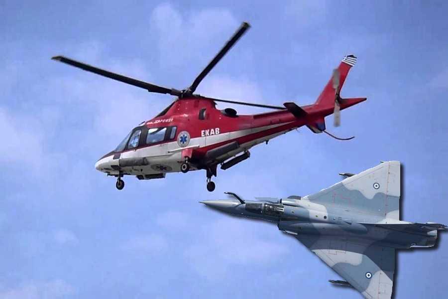 Αποκάλυψη Infognomonpolitics! Αιέν Υψικρατείν – Με το έμβλημα της Ελληνικής Πολεμικής Αεροπορίας θα πετούν τα νέα υπερσύγχρονα ελικόπτερα του ΕΚΑΒ (ΦΩΤΟ)