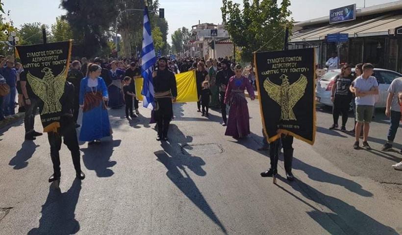 """Διαμαρτυρία του Συλλόγου Ασπροπύργου: """"Είμαστε Έλληνες και όχι άτομα ρωσικής καταγωγής"""""""