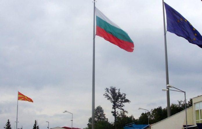 Το ράπισμα της Βουλγαρίας έναντι της ΕΕ