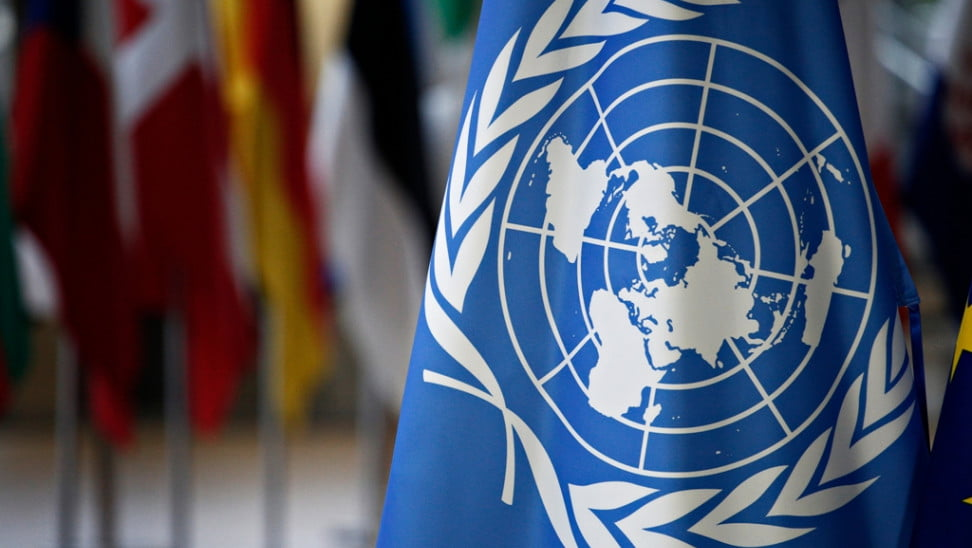 Kαταγγέλλει την Τουρκία στον ΟΗΕ η Κύπρος