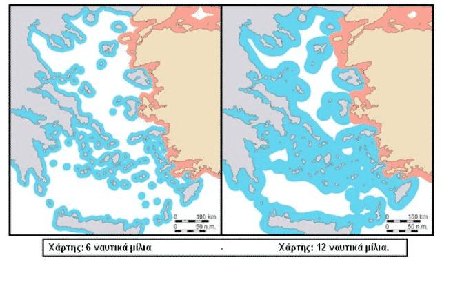 Η επέκταση των Χ.Υ. στο Αιγαίο και την Αν. Μεσόγειο στα 12νμ, το Casus belli και οι επιλογές της Ελλάδας