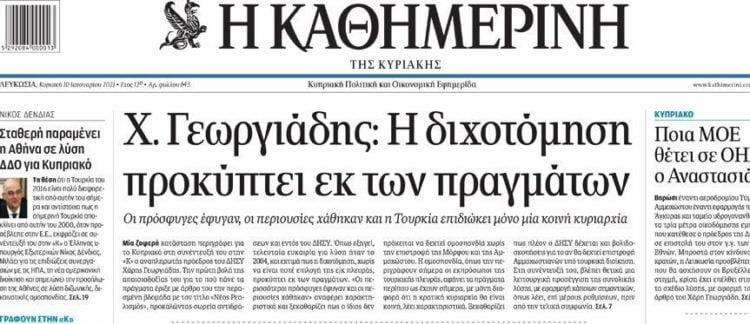 """Προς νεορεαλιστές που θέλουν δύο κράτη στην Κύπρο: Είμαι πρόσφυγας. Και """"δεν έφυγα"""".Ακόμη…"""