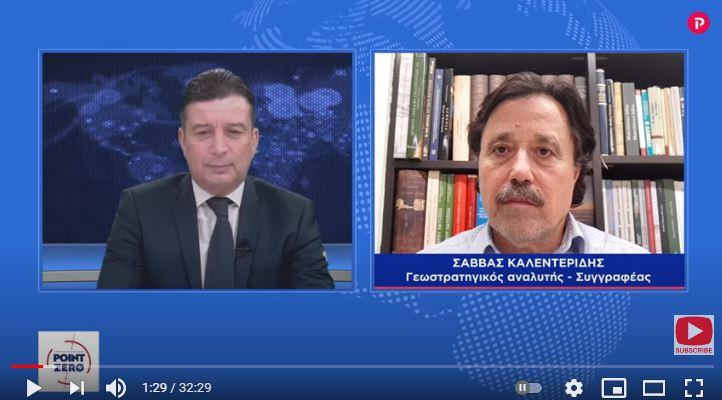 Σάββας Καλεντερίδης στον Λάμπρο Καλαρρύτη: Οι διερευνητικές επαφές εξυπηρετούν τη στρατηγική της Τουρκίας