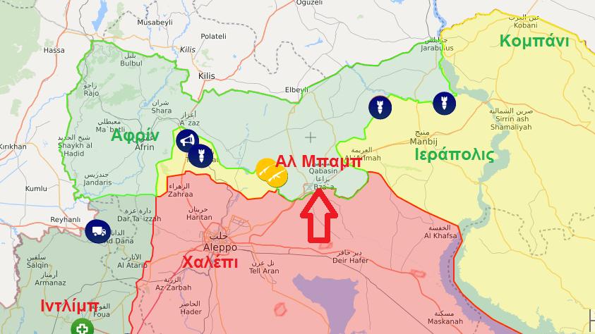 Συριακός Εθνικός Στρατός: Η Ρωσία προετοιμάζει επίθεση εναντίον του τουρκοκρατούμενου θύλακα της Αλ Μπαμπ