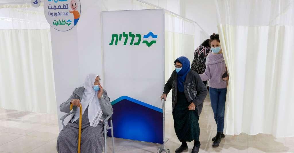 """Πώς το Ισραήλ έγινε ο τέλειος """"δοκιμαστικός σωλήνας"""" για το εμβόλιο κατά του κορονοϊού"""