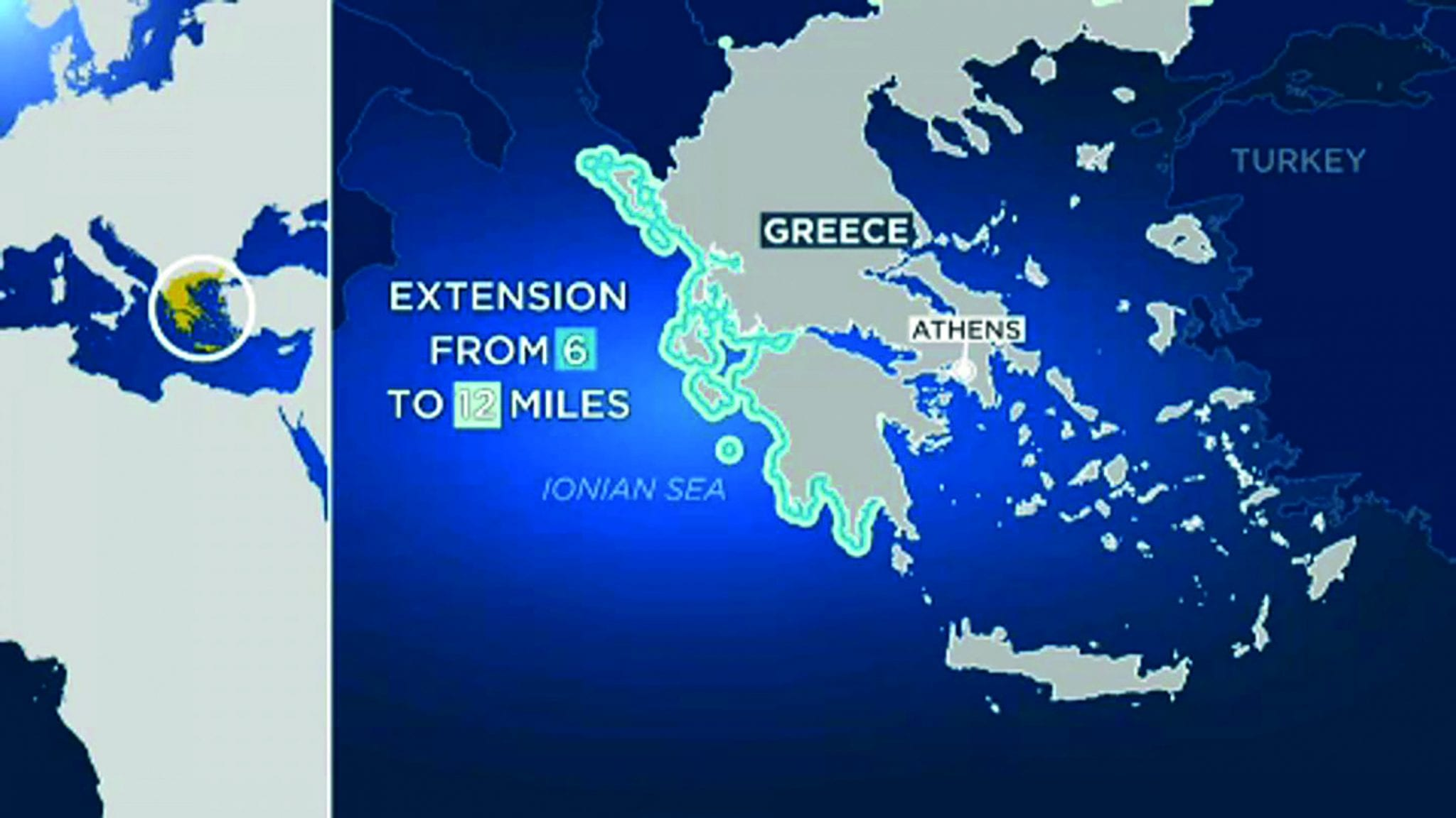 """Η """"πονεμένη"""" ιστορία των ελληνικών χωρικών υδάτων"""