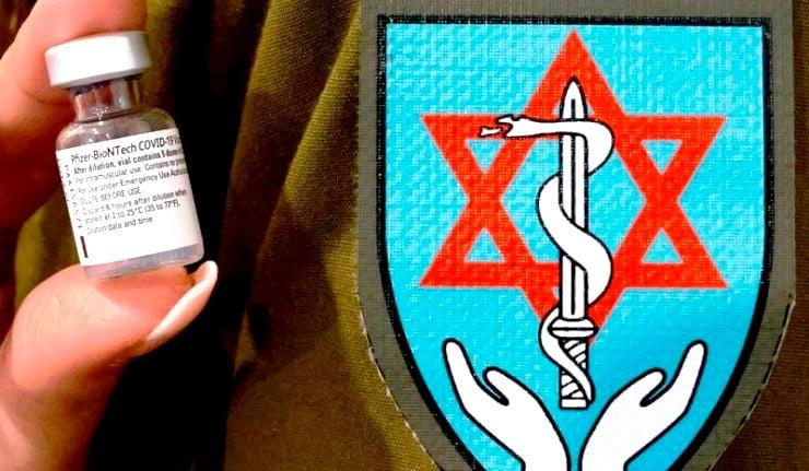 Δωδεκάμισι Χιλιάδες Ισραηλινοί προσβλήθηκαν από τον Κορωνοϊό μετά τη λήψη του εμβολίου της Pfizer
