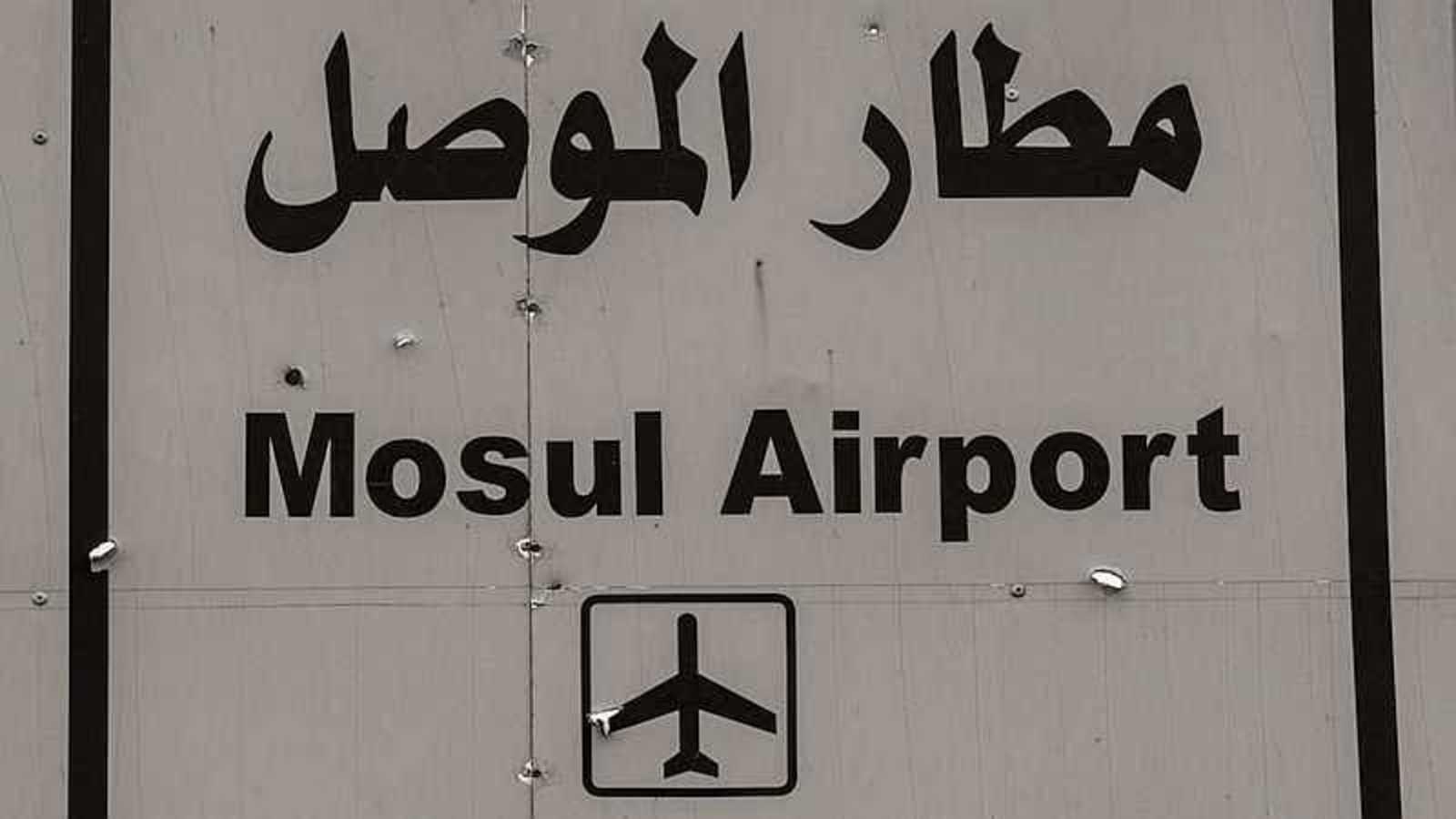 Η Γαλλία κέρδισε μεγάλο κατασκευαστικό έργο στο Ιράκ εις βάρος της Τουρκίας