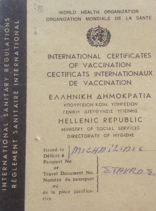 """""""Διεθνές Πιστοποιητικό Εμβολιασμού"""" το οποίο μου εξεδόθη το 1978"""
