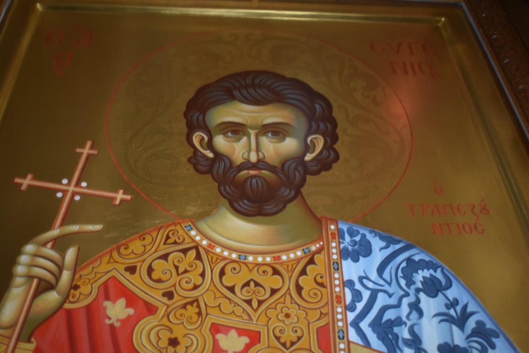 Σήμερα γιορτάζει το κλέος της Τραπεζούντας! Ο Άγιος Ευγένιος