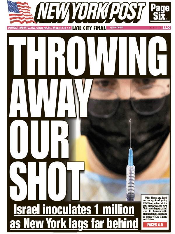 Ανησυχία για την επάρκεια των εμβολίων στην Ευρώπη – Καθυστερήσεις στις ΗΠΑ