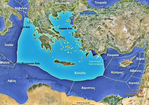 Ποια «Πολυμερής Σύνοδος» κρατών Αν. Μεσογείου και πράσινα άλογα;