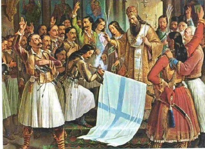 Η παράδοση και η εθελοντική θυσία των προκρίτων και των ιερέων στις παραμονές του Αγώνα