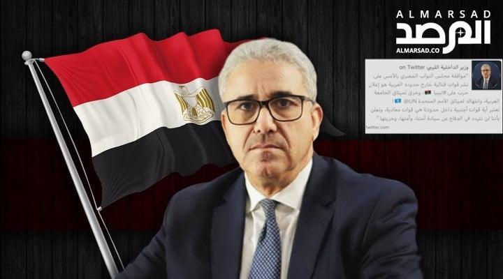 Υπουργός Εσωτερικών Λιβύης: Ετοιμαζόμαστε για μια μεγάλη επιχείρηση με την υποστήριξη της Τουρκίας