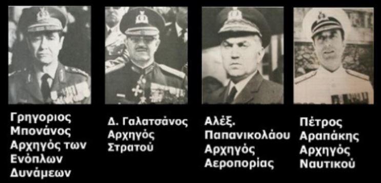 Να μην ξεχνάμε ότι οι πραγματικοί προδότες της Κύπρου επιβραβεύθηκαν από τη μεταπολίτευση