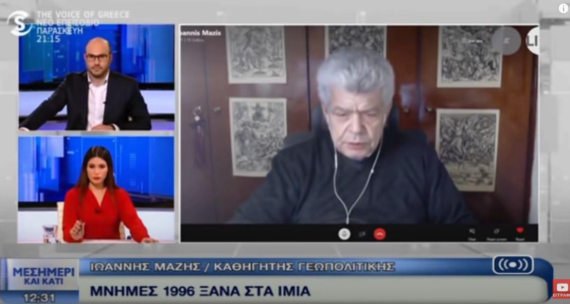 Ο Γιάνης Μάζης για τα Rafale, το επεισόδιο στα Ίμια και τον κίνδυνο δύο κρατών στην Κύπρο