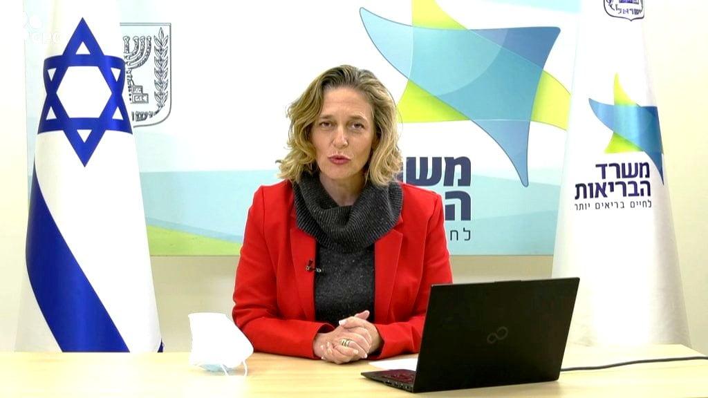 Ισραήλ, Covid-19: Άσχημη είδηση, το 17% των ασθενών σε κρίσιμη κατάσταση είχαν λάβει πρώτη δόση του εμβολίου