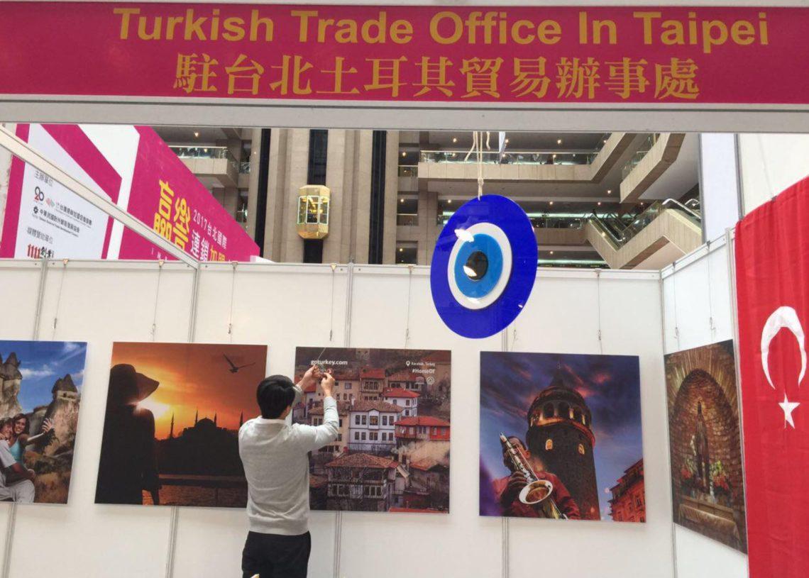 Αξιωματούχοι της Τουρκίας στην Ταϊβάν κατηγορούνται για επιχειρήσεις κατασκοπείας σε ξένο έδαφος