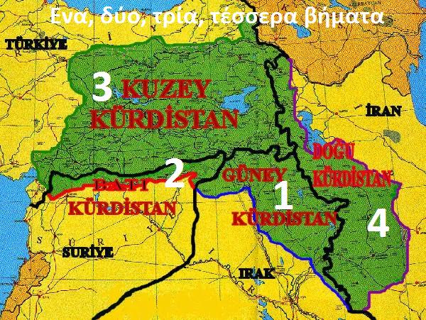 Η Τουρκία ανησυχεί για τις επιλογές Μπάιντεν – Φοβάται για το Κουρδικό
