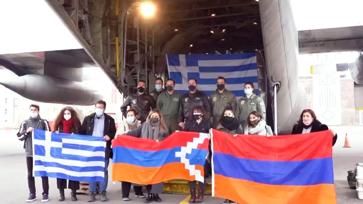Το δεύτερο αεροπλάνο ανθρωπιστικής βοήθειας από την Ελλάδα προς την Αρμενία έφτασε στο Ερεβάν