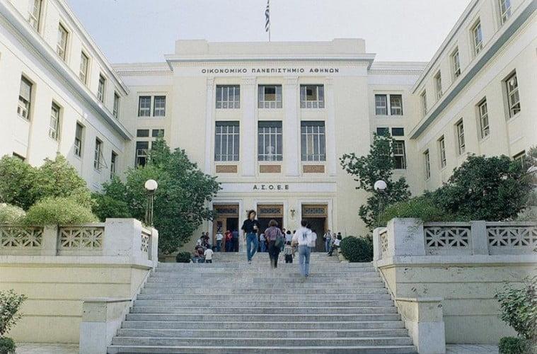 Ελεύθεροι οι «οκτώ» για την επίθεση στον πρύτανη του Οικονομικού Πανεπιστημίου