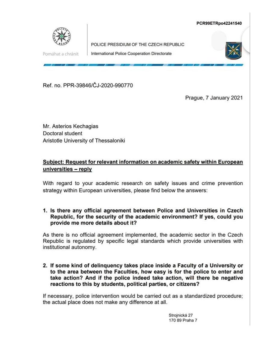 Ενδοπανεπιστημιακή βία: Μία μαρτυρία και τι συμβαίνει στην Ευρώπη