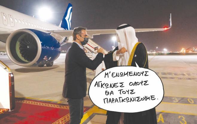 Σταθμός διπλωματικής δεξιοτεχνίας