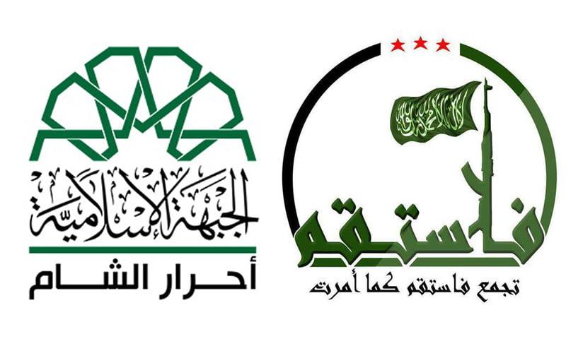 Η ισλαμιστική τρομοκρατική οργάνωση Ahrar al-Sham δηλώνει ότι έχασε 10.000 άνδρες στη Συρία