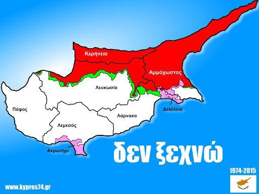 Πέντε προϋποθέσεις για να έχουμε ειρήνη και ασφάλεια στην Κύπρο