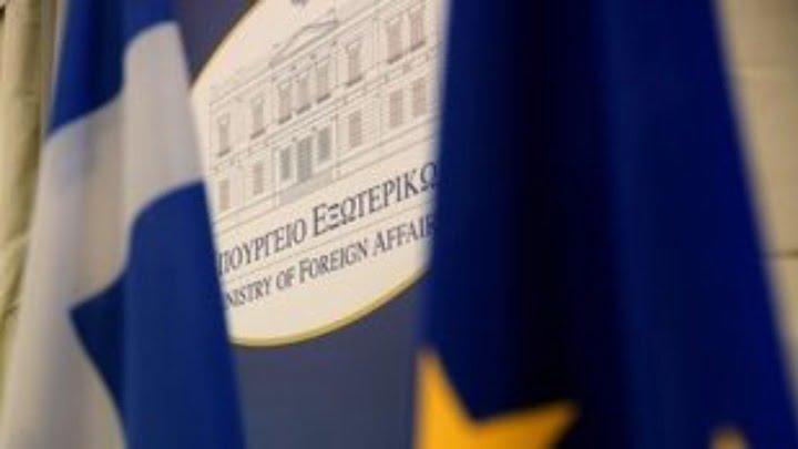 Αλέξ. Παπαϊωάννου, Εκπρόσωπος ΥΠΕΞ: Επιφυλακτικοί οι Ευρωπαίοι για το αν η «επίθεση φιλίας» της Τουρκίας θα διαρκέσει