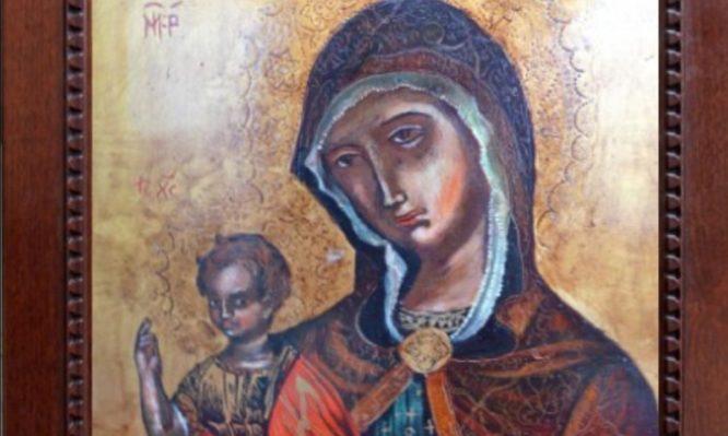 Η εικόνα της «Παναγίας Επιβλέπουσας» επέστρεψε ξανά σε χέρια ελληνικά