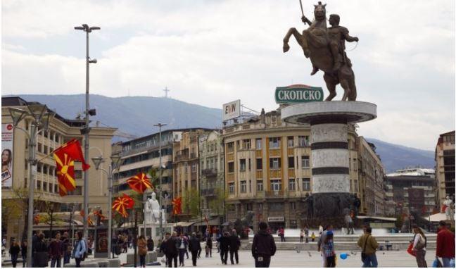 Σκόπια: «Όχι» της ΕΕ στην αναγραφή της εθνικότητας στις ταυτότητες