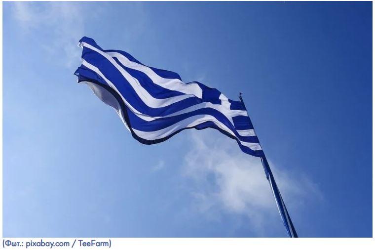 Για τον «αποϊδρυματισμό» της ελληνικής εξωτερικής πολιτικής
