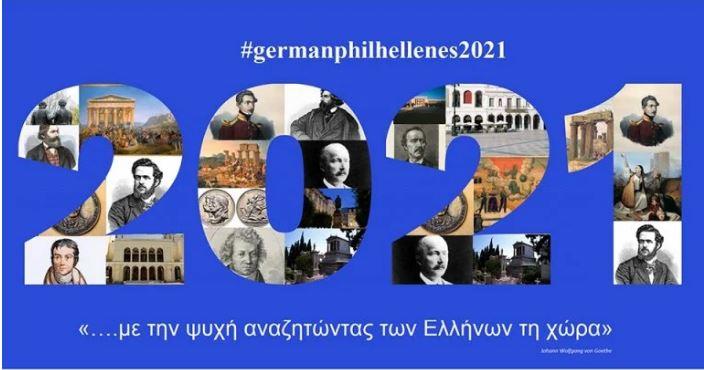 Γερμανική πρεσβεία: Τιμά το 1821 με 21 πρόσωπα του γερμανικού Φιλελληνισμού