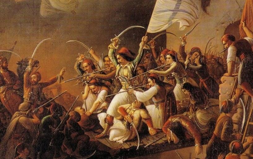 Εθνικά Προτάγματα 200 χρόνια μετά το 1821: Η εθνική στρατηγική, η πολιτισμική και η αμυντική ισχύς