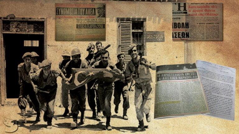 Σοβιετική Κύπρος: Το όραμα του ΑΚΕΛ – Στο φως έγγραφο του 1964