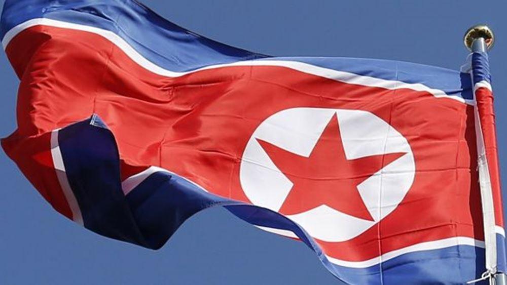 Η Βόρεια Κορέα υπέκλεψε από την Pfizer στοιχεία για το εμβόλιο κατά του Covid-19