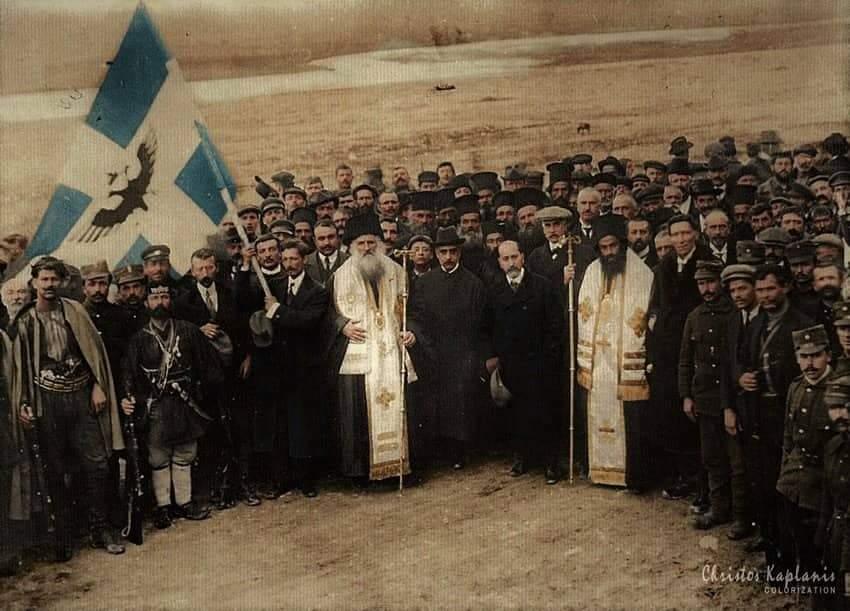 17 Φεβρουαρίου 1914: Η Ανακήρυξη της Αυτονομίας της Βορείου Ηπείρου