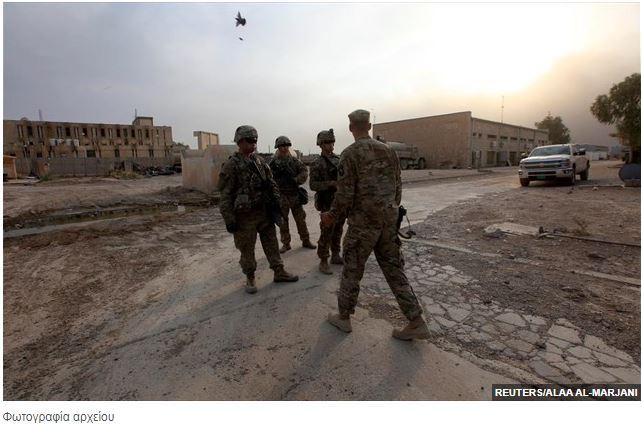 ΗΠΑ για επιθέσεις στο Ιράκ: Εμείς θα επιλέξουμε πότε θα απαντήσουμε στο Ιράν