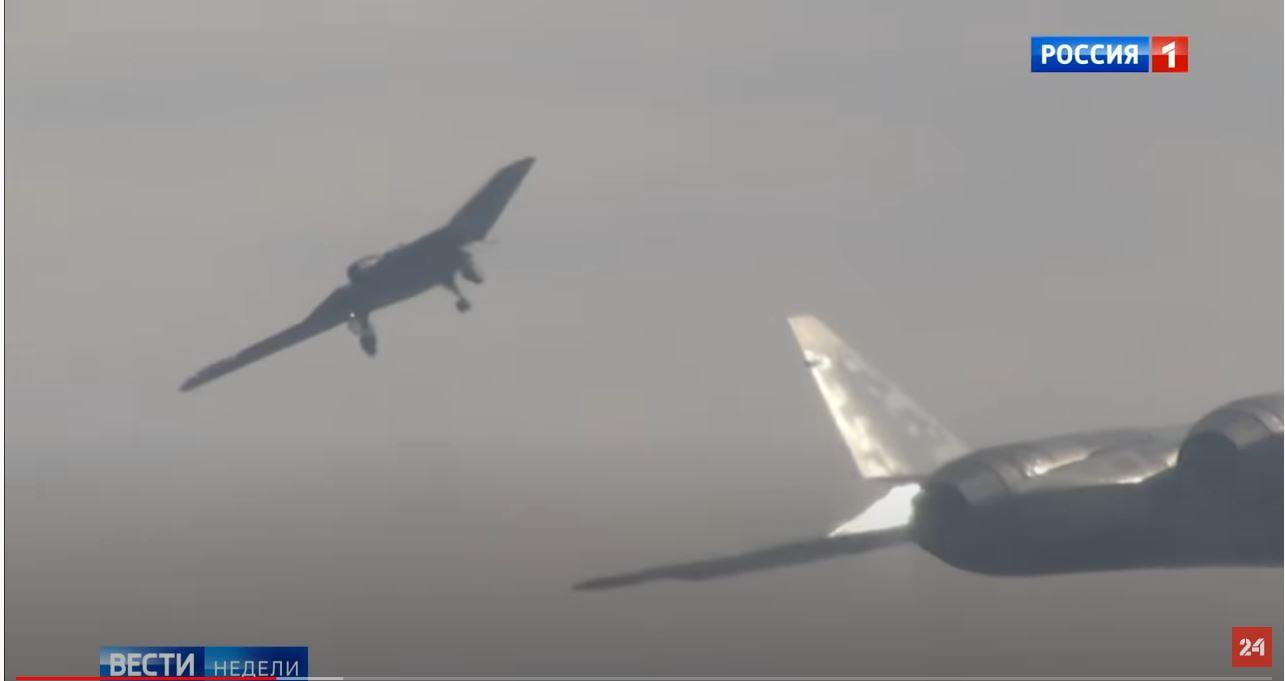 Βίντεο με δοκιμές υπερσύγχρονου ρωσικού οπλισμένου μη επανδρωμένου αεροσκφους στη Συρία