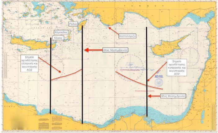 Η ξεχασμένη ΑΟΖ της Κύπρου και η απάντηση που οφείλει η Αθήνα