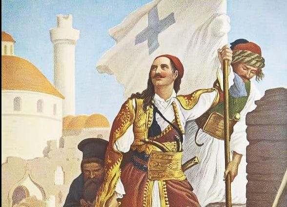 Παναγιώτης Κεφάλας, άλλος ένας άγνωστος ήρωας της Επανάστασης του 1821