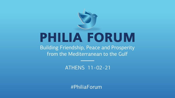 """Philia Forum"" στην Αθήνα, την Πέμπτη, 11.02.2021 με συμμετοχή ΥΠΕΞ 10 χωρών"