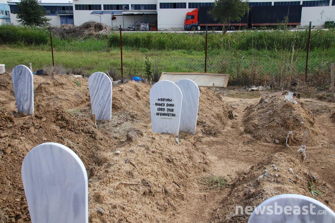 Εξηγήσεις από την Αθήνα για το μουσουλμανικό νεκροταφείο που ανακαλύφθηκε στη Χαλκιδική ζητά η Άγκυρα