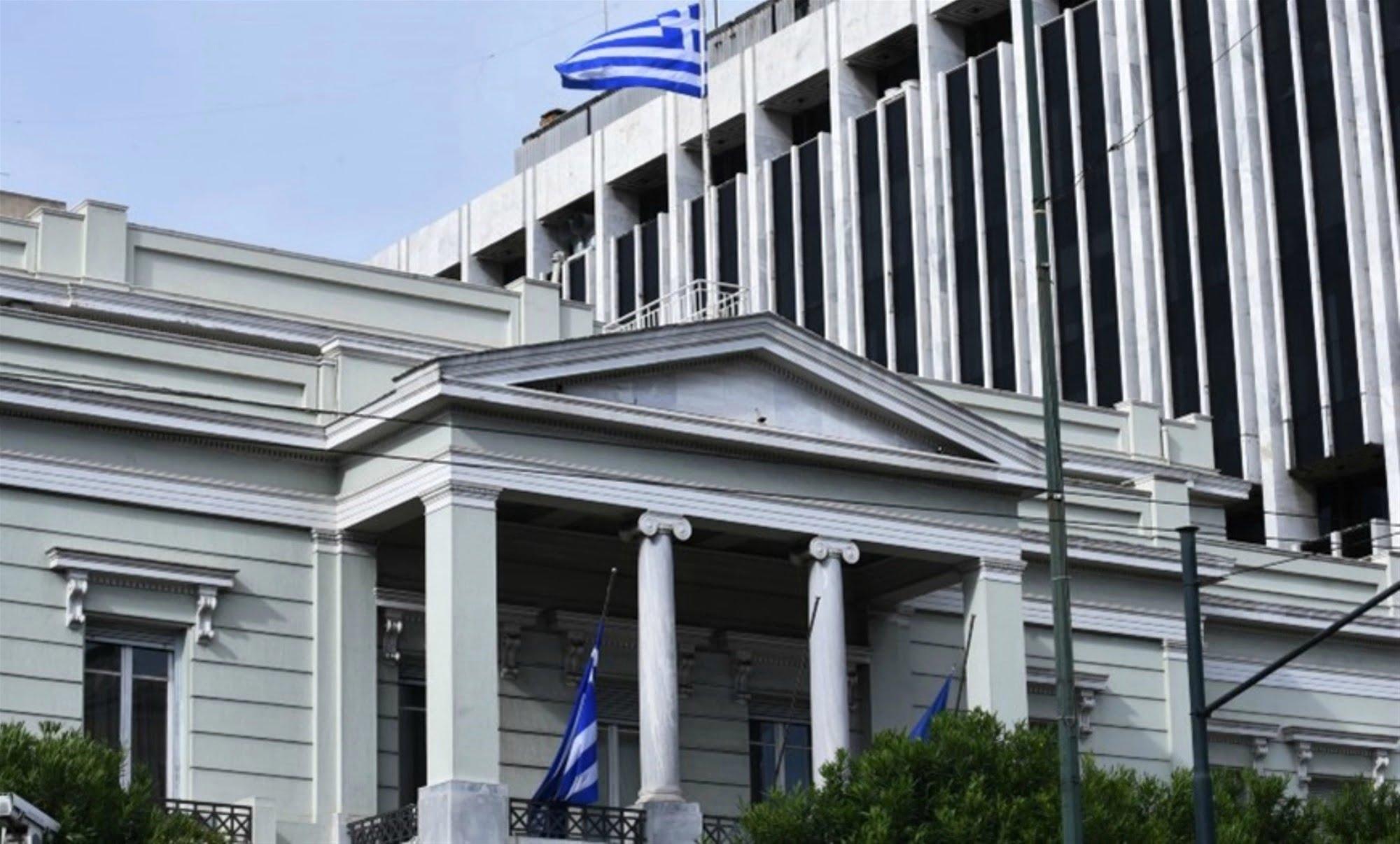 """Τι σημαίνει το """"Φόρουμ Φιλίας"""" – Η Ελλάδα γέφυρα μεταξύ Μ. Ανατολής και Ευρώπης"""