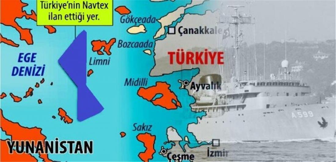 Επιμένει στις προκλήσεις η Τουρκία: «Νόμιμες» οι έρευνες του Τσεσμέ στο Αιγαίο, λέει η Άγκυρα