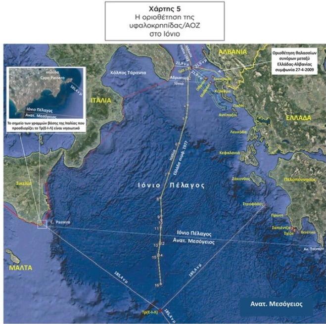 Η σφήνα της Ρώμης για θαλάσσιες ζώνες με την Λιβύη και η ανησυχία της Αθήνας